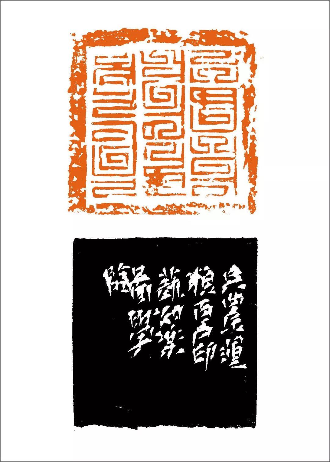 篆刻丛谈:八思巴文篆刻原石赏析 第14张