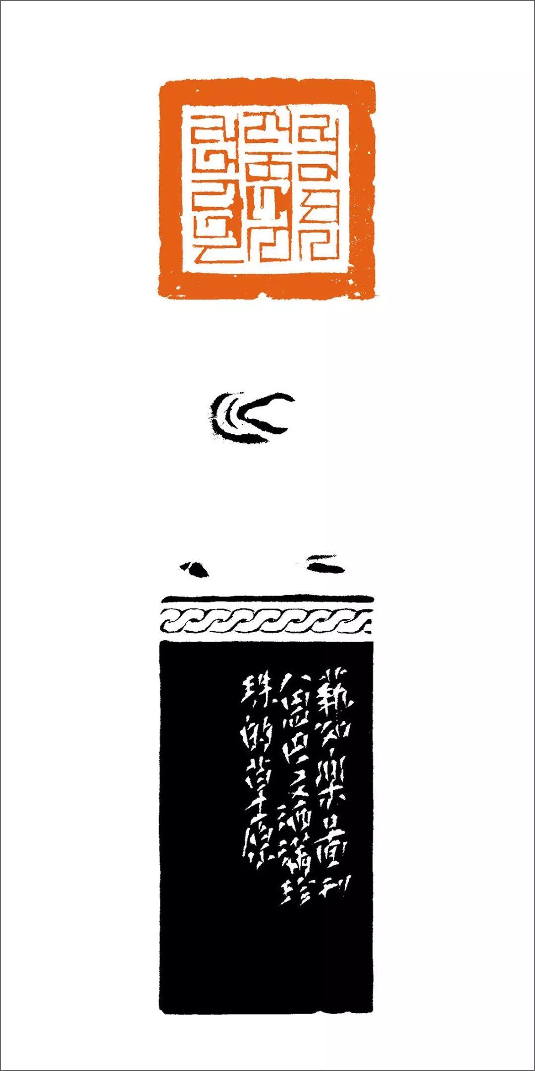 篆刻丛谈:八思巴文篆刻原石赏析 第16张