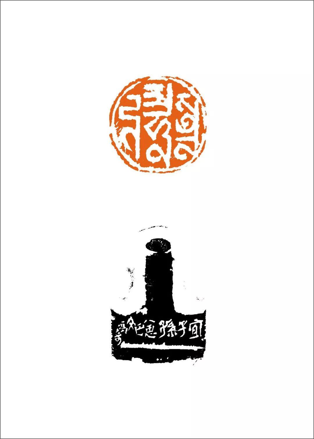 篆刻丛谈:八思巴文篆刻原石赏析 第39张