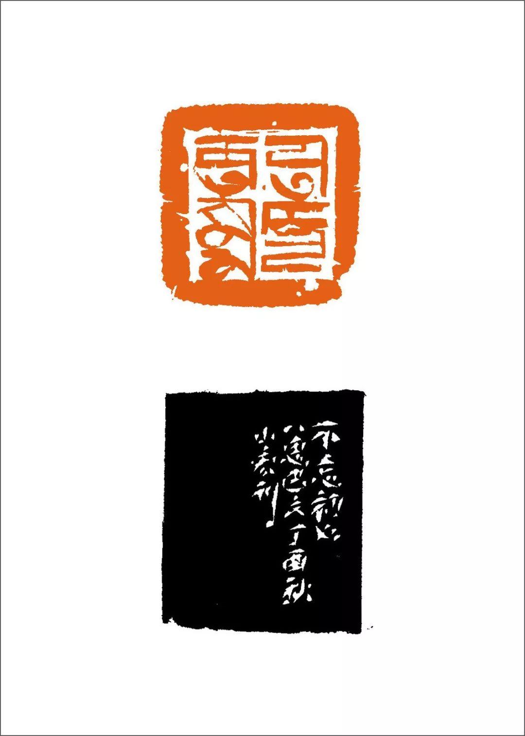 篆刻丛谈:八思巴文篆刻原石赏析 第55张