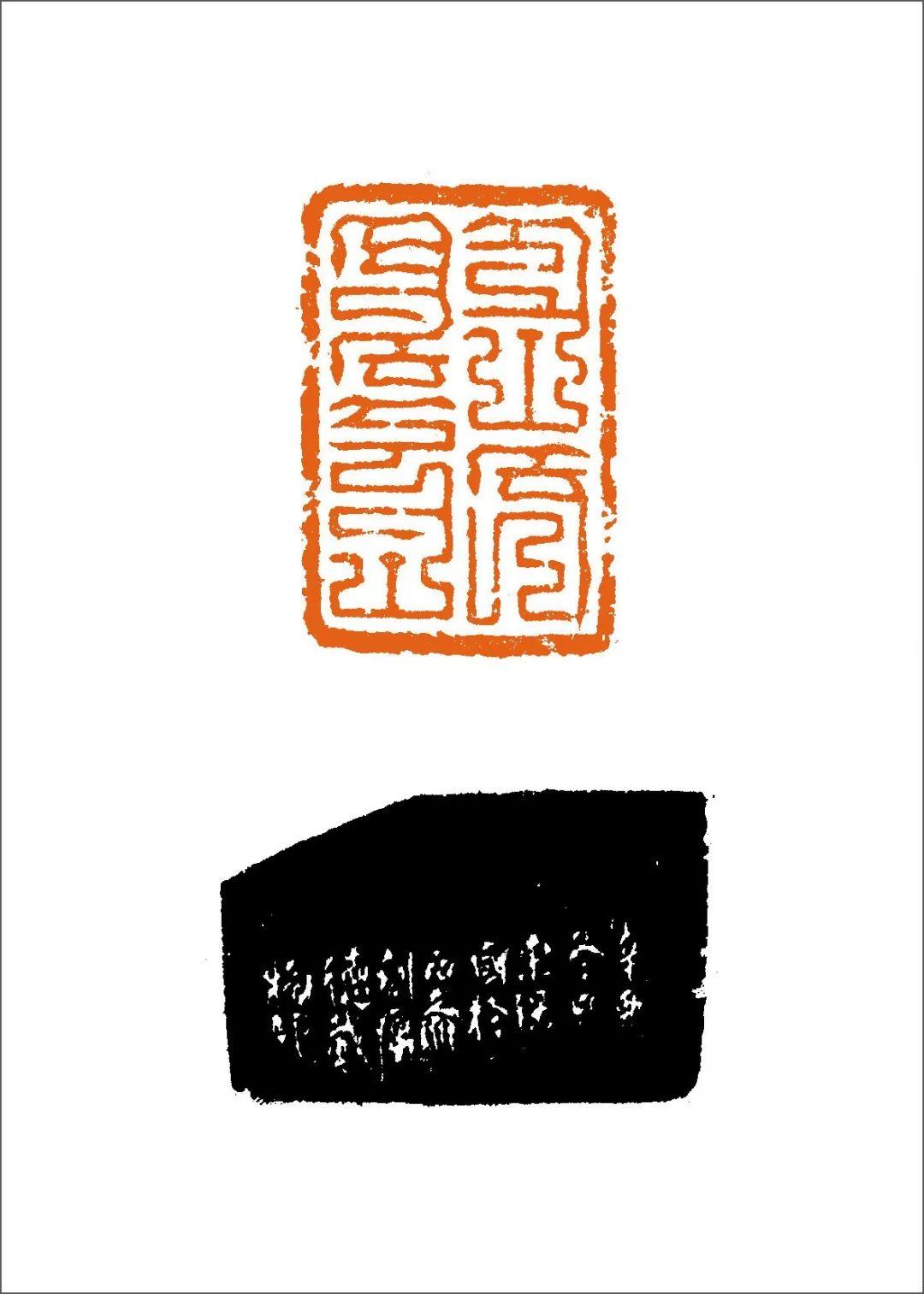 篆刻丛谈:八思巴文篆刻原石赏析 第64张
