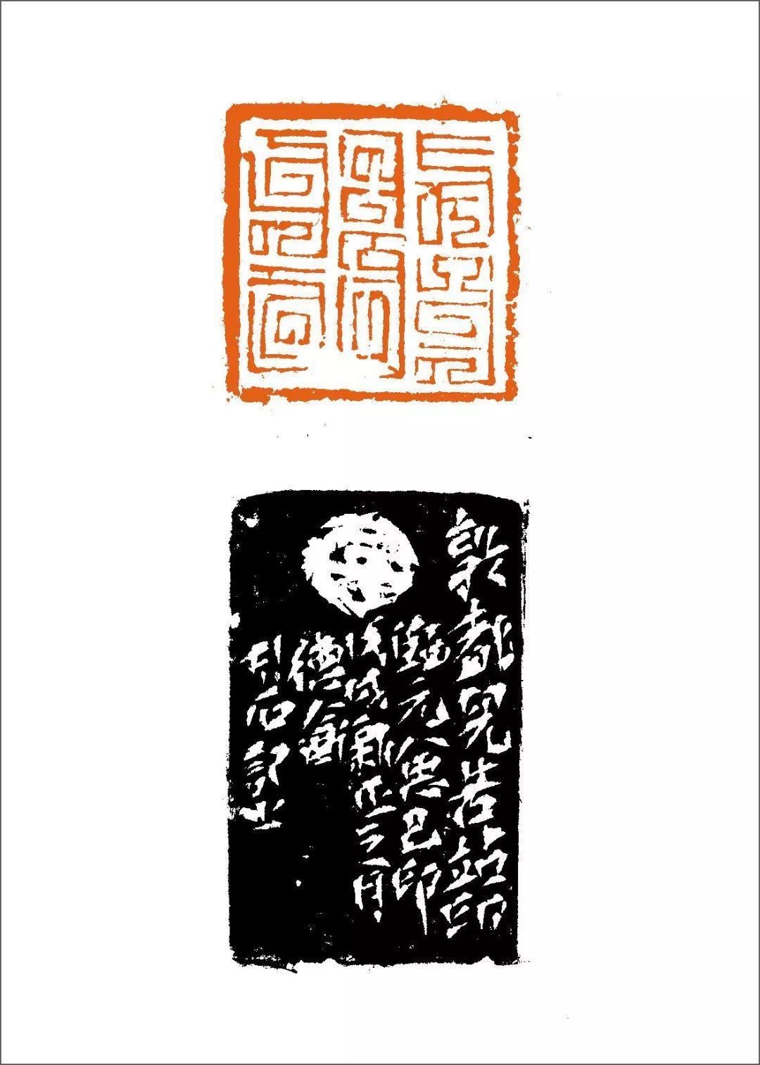 篆刻丛谈:八思巴文篆刻原石赏析 第74张