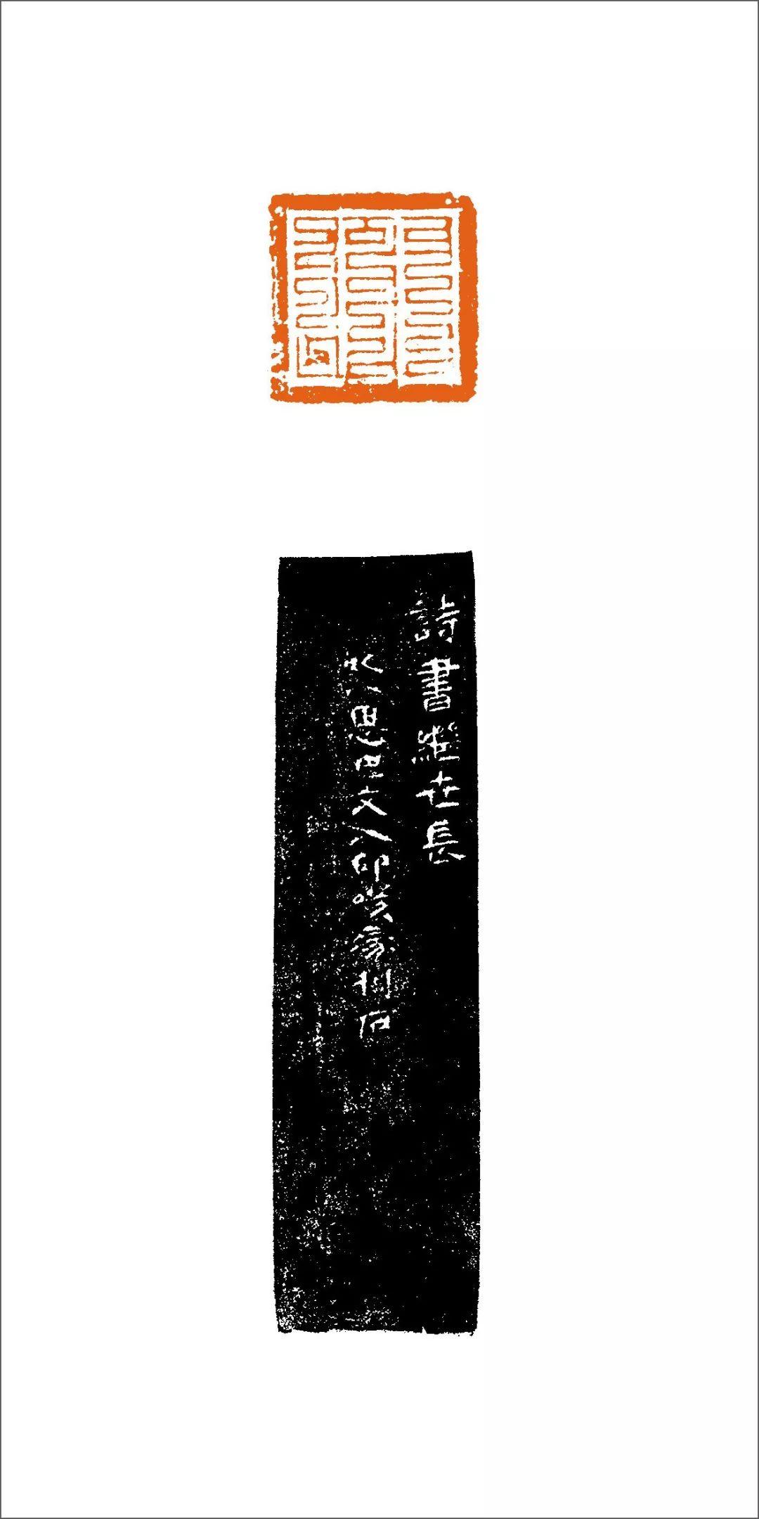 篆刻丛谈:八思巴文篆刻原石赏析 第103张