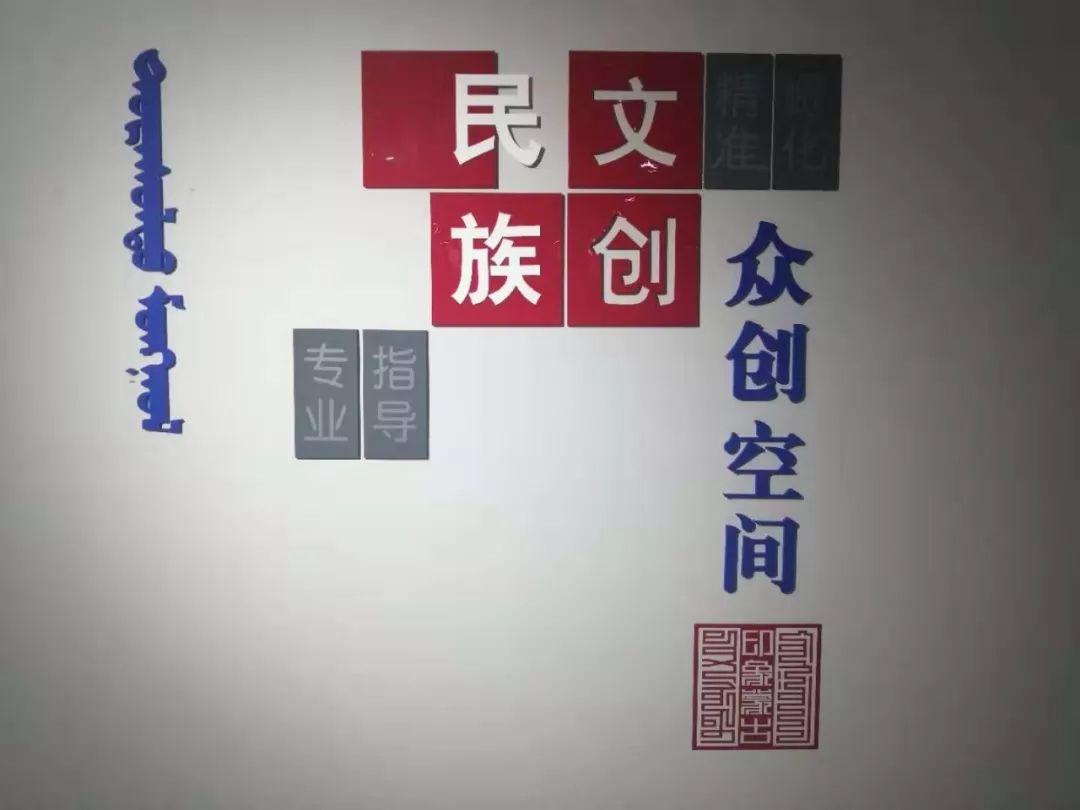 """印象蒙古公司设计的""""呼和浩特地铁""""吉祥物和票卡获奖啦︕ 第10张"""