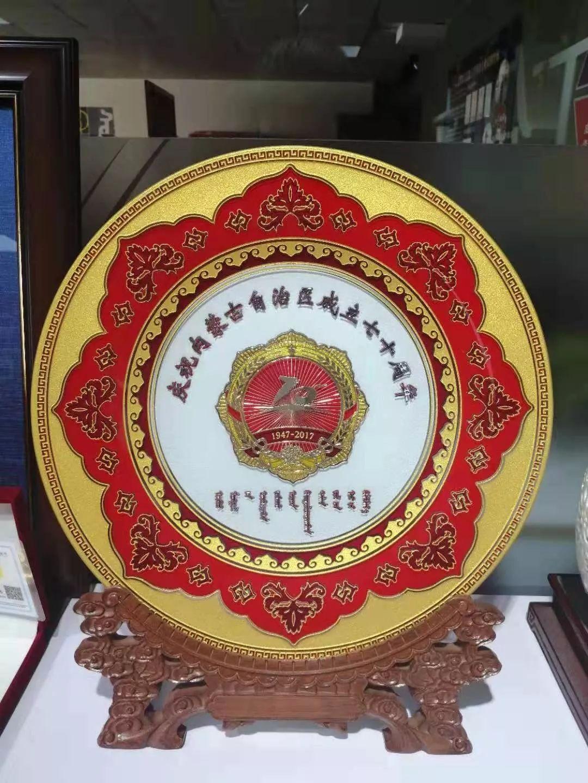 """印象蒙古公司设计的""""呼和浩特地铁""""吉祥物和票卡获奖啦︕ 第34张"""