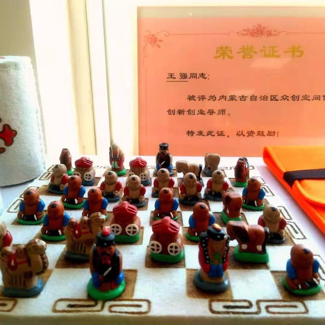 """印象蒙古公司设计的""""呼和浩特地铁""""吉祥物和票卡获奖啦︕ 第37张"""