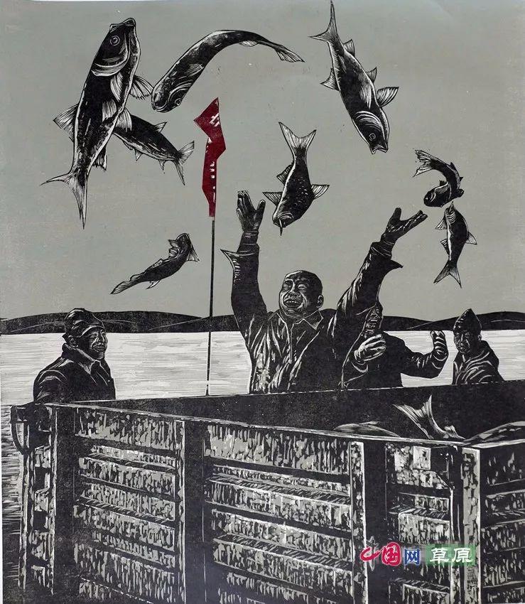 草原大地庆丰收⑦丨镌刻在版画中的丰收年(微展览) 第13张