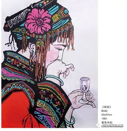 西北书画艺术网向您推荐:著名画家刘宝平 第14张