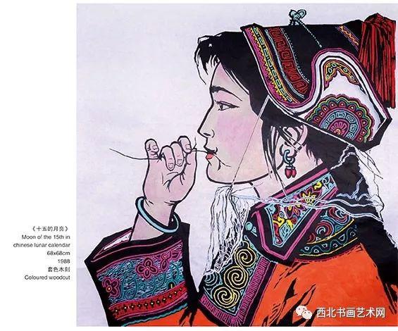 西北书画艺术网向您推荐:著名画家刘宝平 第13张