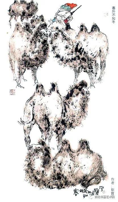 西北书画艺术网向您推荐:著名画家刘宝平 第30张