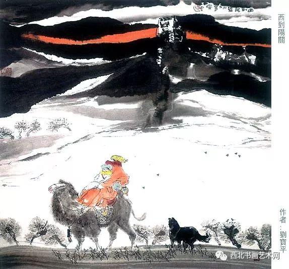 西北书画艺术网向您推荐:著名画家刘宝平 第31张