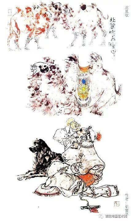 西北书画艺术网向您推荐:著名画家刘宝平 第34张