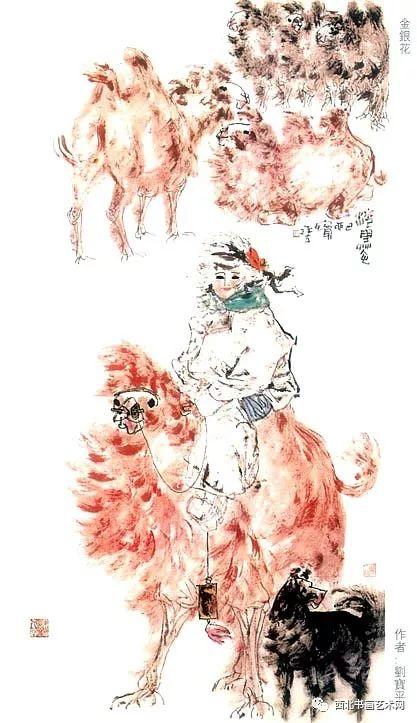 西北书画艺术网向您推荐:著名画家刘宝平 第40张