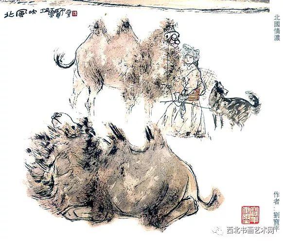 西北书画艺术网向您推荐:著名画家刘宝平 第42张