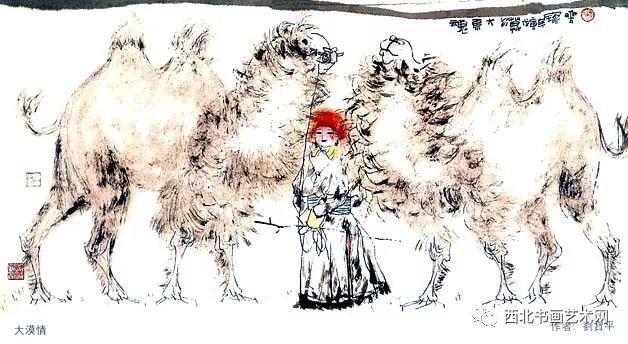 西北书画艺术网向您推荐:著名画家刘宝平 第45张