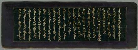 蒙古文经书(貝葉經)手稿 第23张