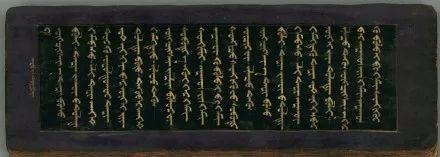 蒙古文经书(貝葉經)手稿 第30张