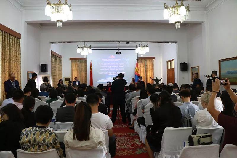 《70位作家70篇小说》蒙古文版和《蒙古国诗选》中文版图书首发仪式在京举行 第13张