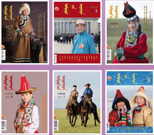 《70位作家70篇小说》蒙古文版和《蒙古国诗选》中文版图书首发仪式在京举行 第14张