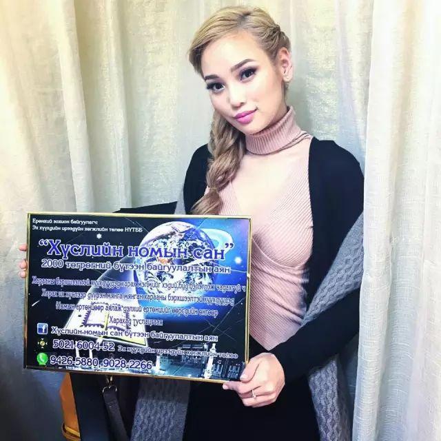 【蒙古佳丽】外媒评选出的蒙古国十大美女 第47张