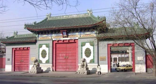 北京城里的八大蒙古王爷府 第7张