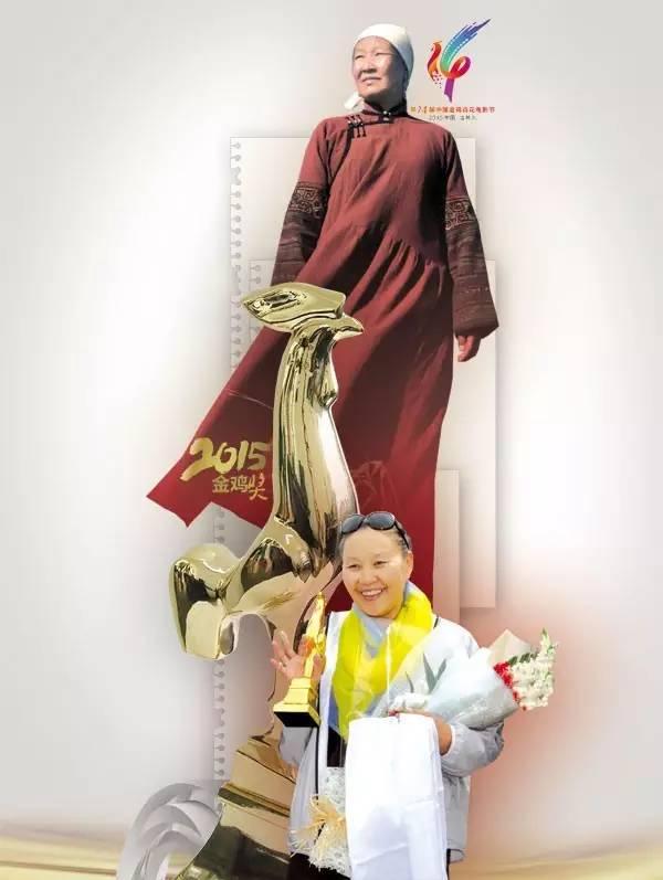 【阿努访谈】金鸡奖获得者巴德玛:假如她是男儿身,将是一个搏克名将 第1张