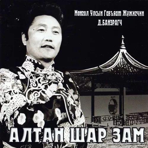 【蒙古音乐】聆听你的心灵 | 16张蒙古音乐专辑 第9张