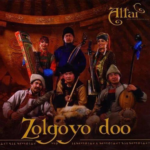 【蒙古音乐】聆听你的心灵 | 16张蒙古音乐专辑 第16张