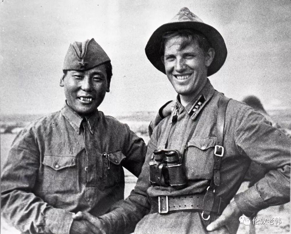蒙古往事:人民军 1921-1940 (2) 第1张