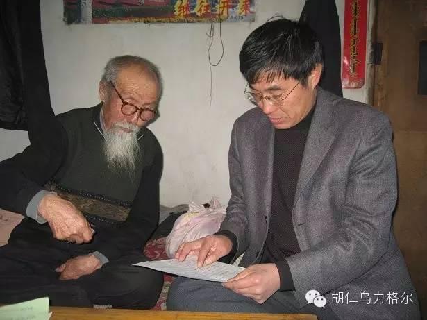 蒙古文化研究者、蒙古文学评论家宝音陶克陶教授简介 第2张