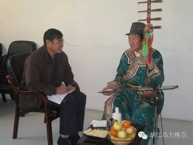 蒙古文化研究者、蒙古文学评论家宝音陶克陶教授简介 第5张