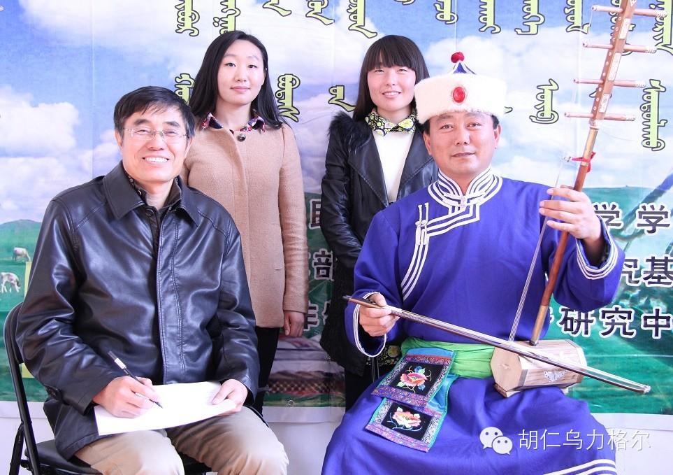蒙古文化研究者、蒙古文学评论家宝音陶克陶教授简介 第9张