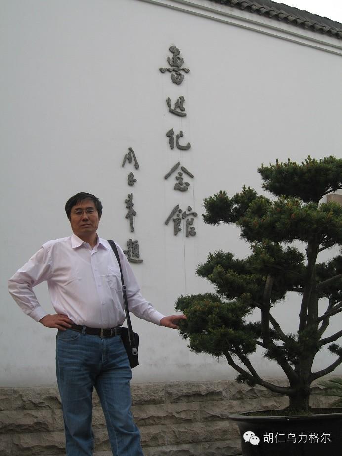蒙古文化研究者、蒙古文学评论家宝音陶克陶教授简介 第18张