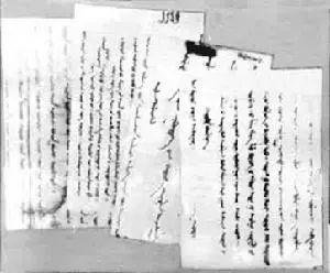历史悠久的蒙古族文学 第2张