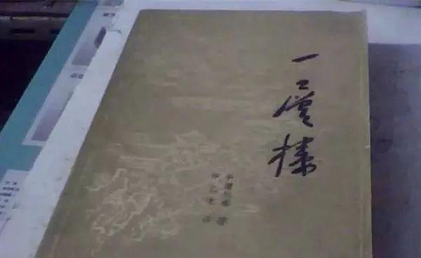 历史悠久的蒙古族文学 第4张