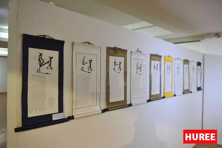 【蒙古新闻】蒙古国最佳旧蒙文书法家评选出炉 第1张