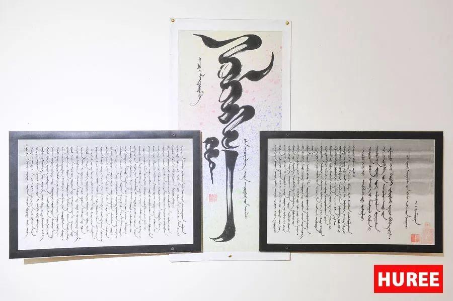 【蒙古新闻】蒙古国最佳旧蒙文书法家评选出炉 第4张