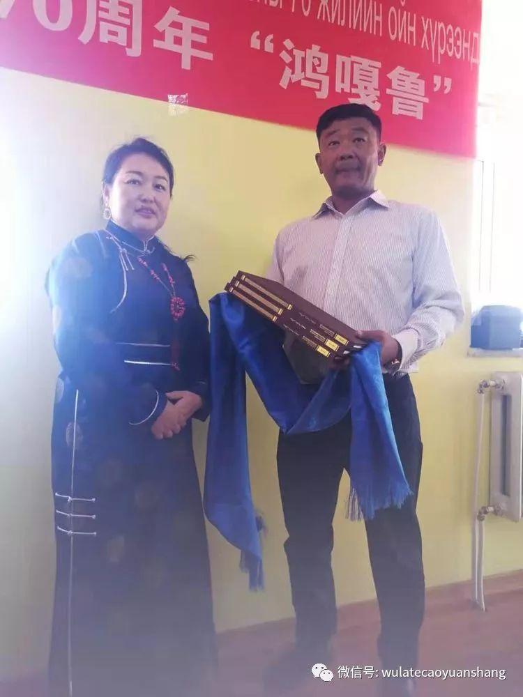中蒙书法交流在蒙古国南戈壁省进行 第2张