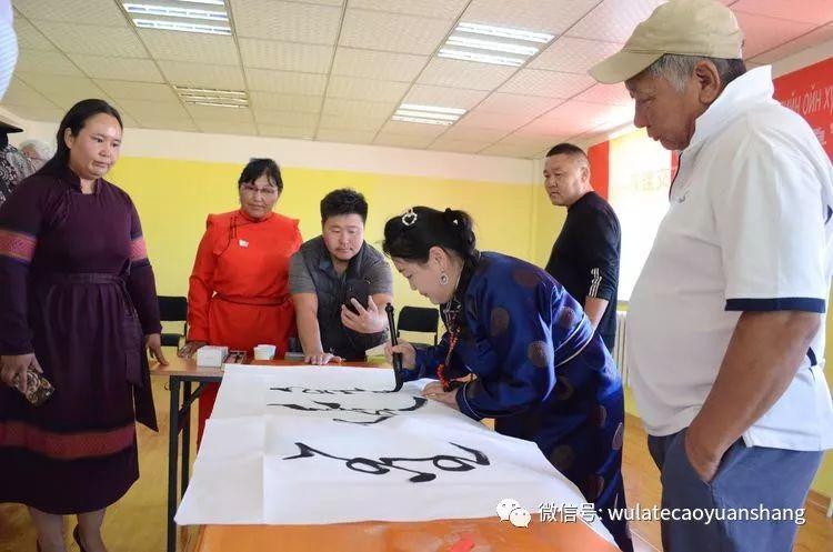中蒙书法交流在蒙古国南戈壁省进行 第8张