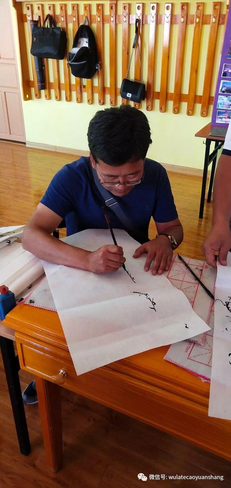 中蒙书法交流在蒙古国南戈壁省进行 第9张