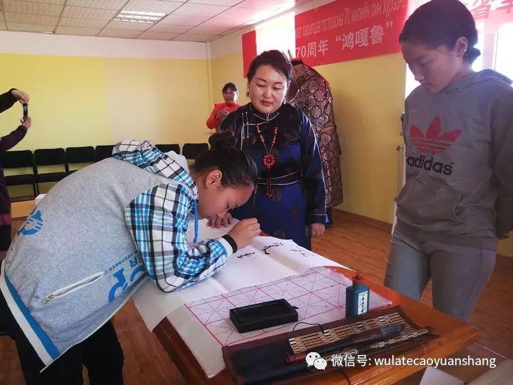 中蒙书法交流在蒙古国南戈壁省进行 第11张