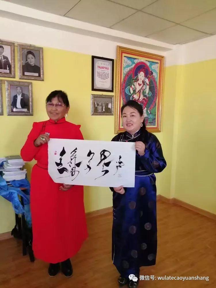 中蒙书法交流在蒙古国南戈壁省进行 第13张