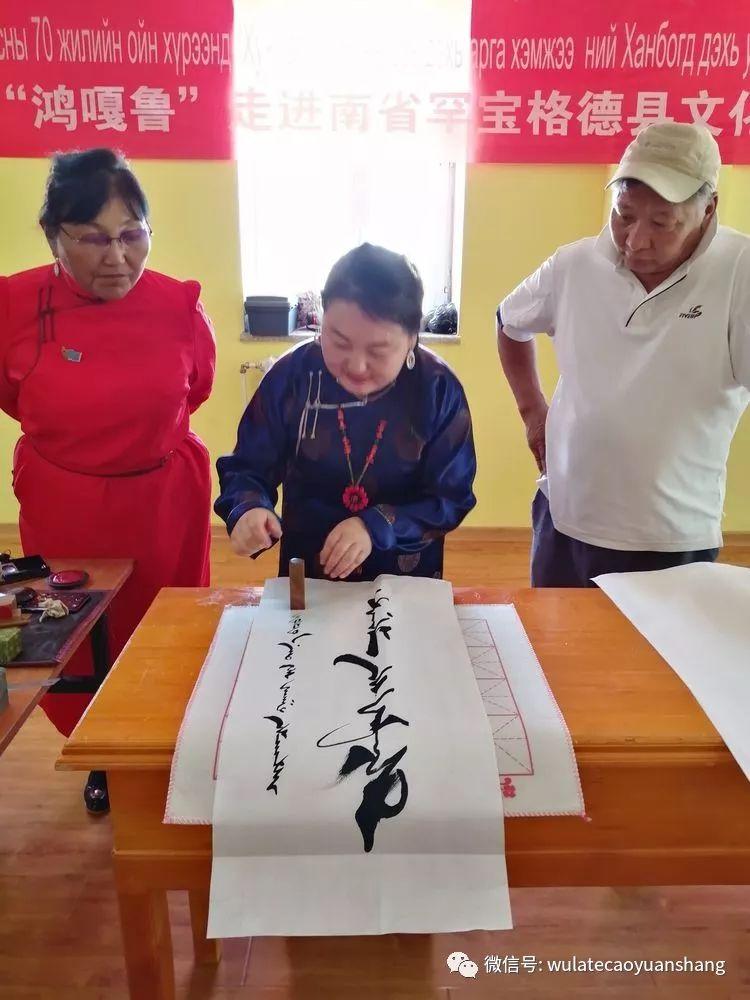 中蒙书法交流在蒙古国南戈壁省进行 第15张