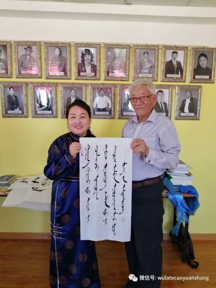 中蒙书法交流在蒙古国南戈壁省进行 第17张