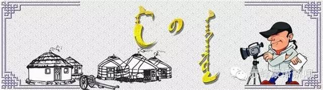 【视频】《墨香》全市蒙古语书法展举行 第2张