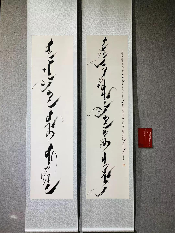 带你看展览 | 天边墨痕——呼伦贝尔蒙古文书法作品展 第10张 带你看展览 | 天边墨痕——呼伦贝尔蒙古文书法作品展 蒙古书法