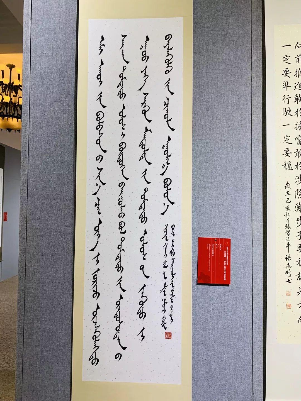 带你看展览 | 天边墨痕——呼伦贝尔蒙古文书法作品展 第11张 带你看展览 | 天边墨痕——呼伦贝尔蒙古文书法作品展 蒙古书法
