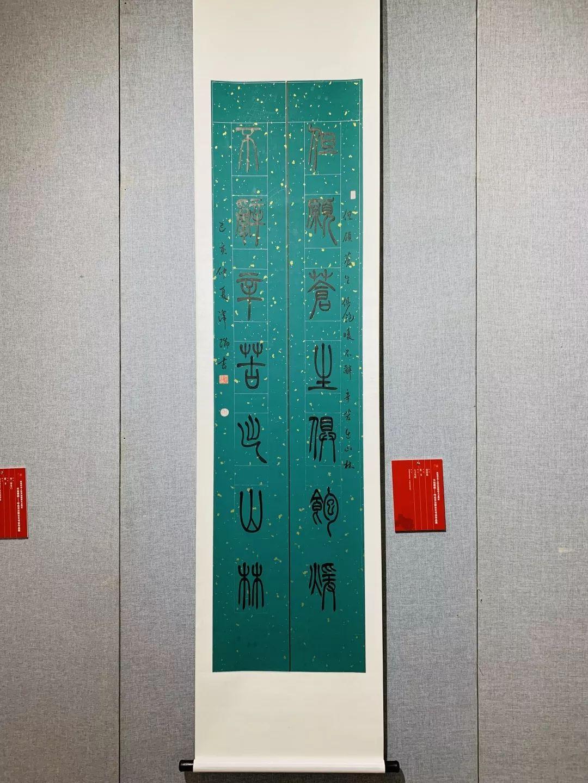 带你看展览 | 天边墨痕——呼伦贝尔蒙古文书法作品展 第14张 带你看展览 | 天边墨痕——呼伦贝尔蒙古文书法作品展 蒙古书法