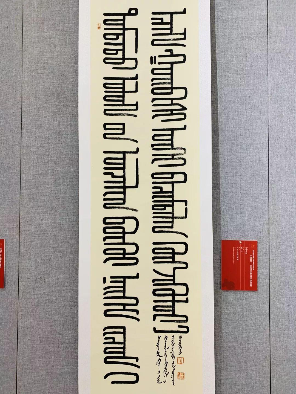 带你看展览 | 天边墨痕——呼伦贝尔蒙古文书法作品展 第15张 带你看展览 | 天边墨痕——呼伦贝尔蒙古文书法作品展 蒙古书法