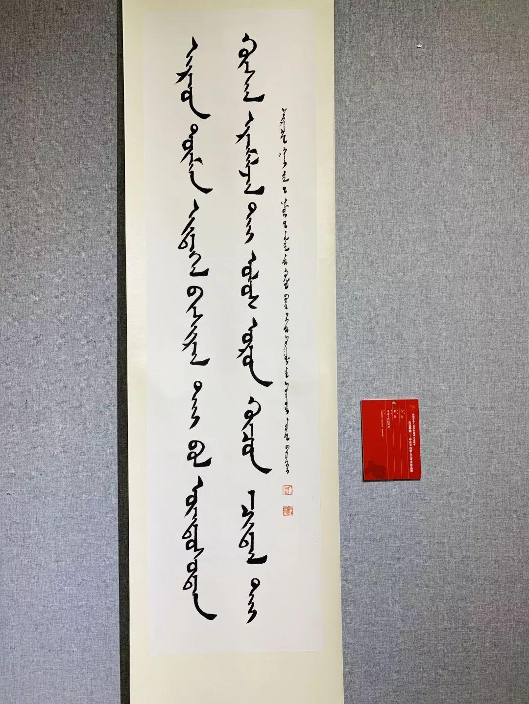 带你看展览 | 天边墨痕——呼伦贝尔蒙古文书法作品展 第16张 带你看展览 | 天边墨痕——呼伦贝尔蒙古文书法作品展 蒙古书法